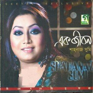 Shahanaz Sumi 歌手頭像