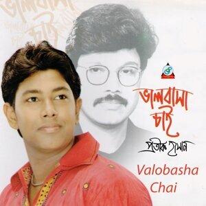 Protik Hasan 歌手頭像