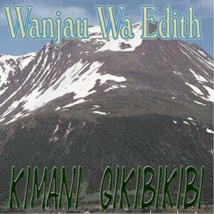 Kimani  Gikibikibi 歌手頭像