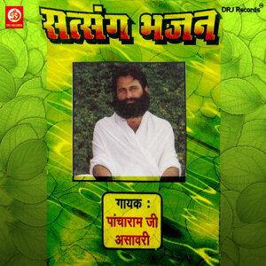 Pancharam Ji Asavari 歌手頭像
