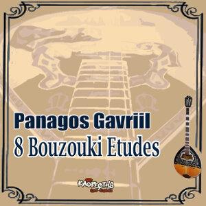 Panagos Gavriil 歌手頭像