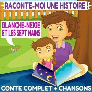 La Compagnie des Petits Lecteurs 歌手頭像
