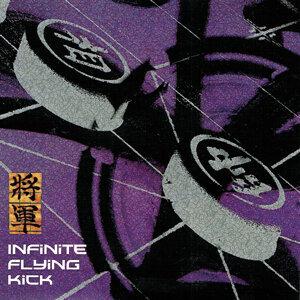Infinite Flying Kick 歌手頭像