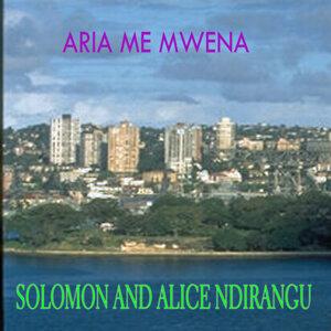 Solomon and Alice Ndirangu 歌手頭像
