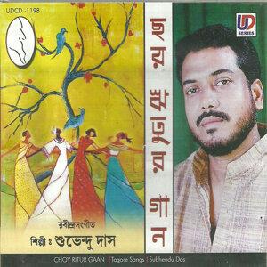 Subhendu Das 歌手頭像
