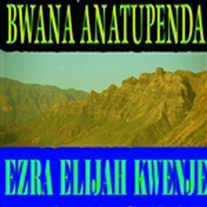 Ezra Elijah Kwenje 歌手頭像