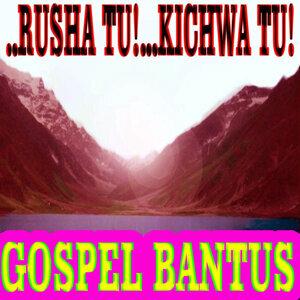 Gospel Bantus 歌手頭像