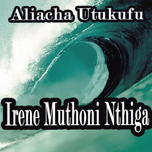 Irene Muthoni Nthiga 歌手頭像