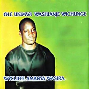 Wycliffe Amanya Wasira 歌手頭像