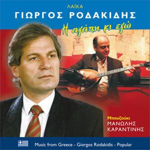 Giorgos Rodakidis 歌手頭像