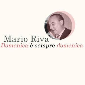 Mario Riva 歌手頭像