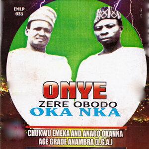 Chukwu Emeka And Anago Okanna 歌手頭像