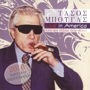 Tasos Mpougas 歌手頭像