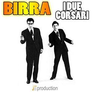 I Due Corsari 歌手頭像