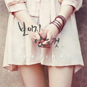 Lee Jin-Ah 歌手頭像