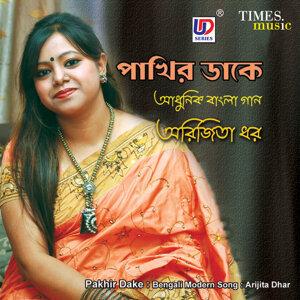 Arijita Dhar 歌手頭像