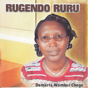 Damaris  Wambui Chege 歌手頭像