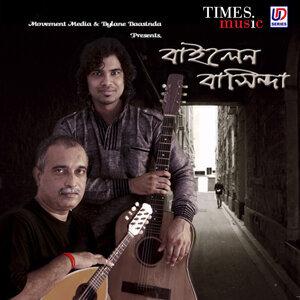 Saumik Ranjan, Dhruba 歌手頭像