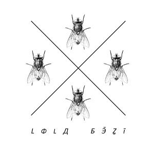 Lola Běží 歌手頭像