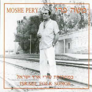 משה פרי 歌手頭像
