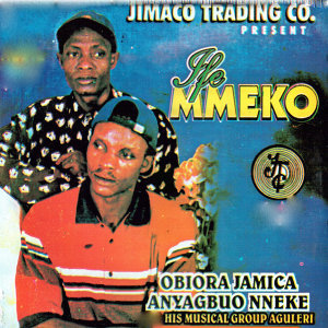 Obiora Jamica Anyagbuo Nneke 歌手頭像
