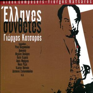 Yiorgos Katsaros 歌手頭像