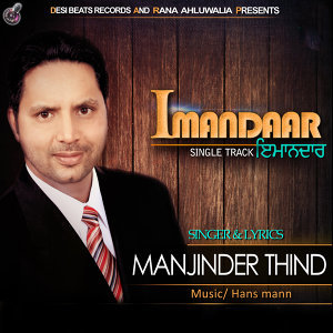 Manjinder Thind 歌手頭像