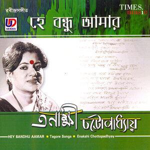 Enakhi Chattapadhyay 歌手頭像