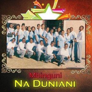 Kijitonyama Upendo Group 歌手頭像