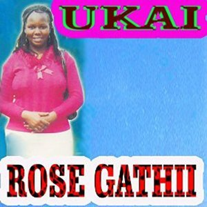 Rose Gathii 歌手頭像