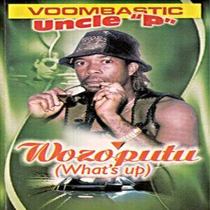 Voombastic Uncle P 歌手頭像