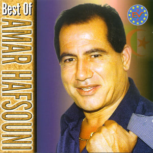Amar Hafsouni 歌手頭像
