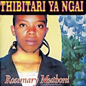 Rosemary Muthoni 歌手頭像