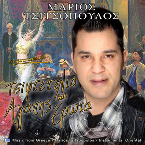 Marios Tsitsopoulos 歌手頭像