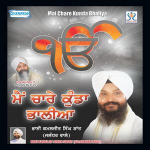 Bhai Kamaljit Singh Shant 歌手頭像