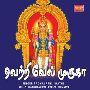 Swathi,Padmavathi 歌手頭像