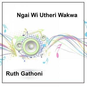 Ruth Gathoni 歌手頭像