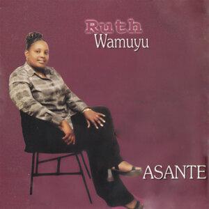 Ruth Wamuyu