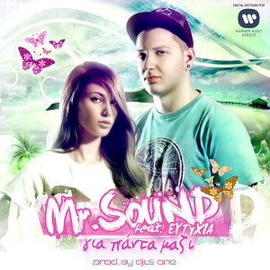 Mr. Sound
