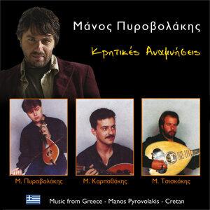 Manos Pirovolakis (Μάνος Πυροβολάκης) 歌手頭像