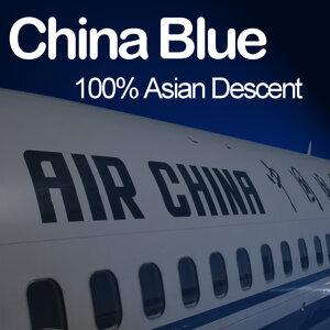 China Blue 歌手頭像