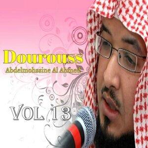 Abdelmohssine Al Ahmed 歌手頭像