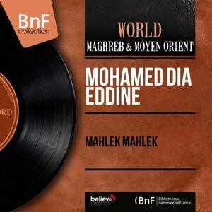 Mohamed Dia Eddine 歌手頭像