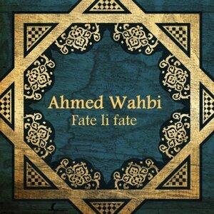 Ahmed Wahbi 歌手頭像