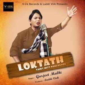 Gurjeet Malhi 歌手頭像