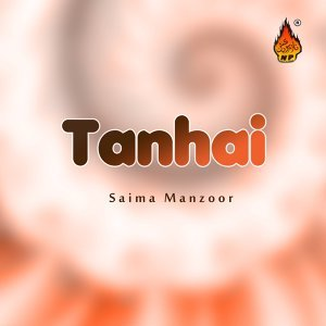 Saima Manzoor 歌手頭像