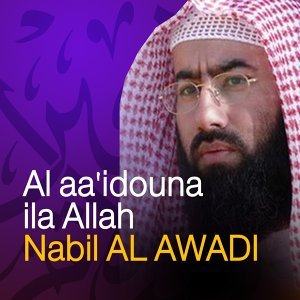 Nabil Al Awadi 歌手頭像