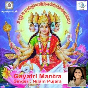 Nilam Pujara 歌手頭像