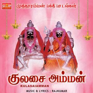 Rajkumar,Sujatha 歌手頭像