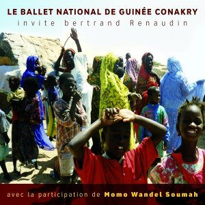 Ballet National de Guinée Conakry, Momo Wandel Souma, Xavier Cobo, Bertrand Renaudin 歌手頭像